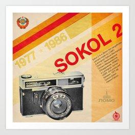 Sokol 2 Art Print
