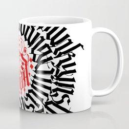 Calligraphy - Firestart Coffee Mug