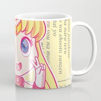 sailor moon Mugs featuring Sailor Moon by strawberryquiche