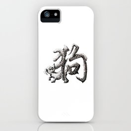 The Zodiac 12 - Dog iPhone Case