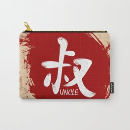 Japanese kanji - Uncle Carry-All Pouch