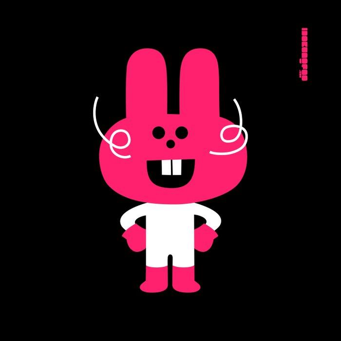 Bleep : idokungfoo.com Duvet Cover
