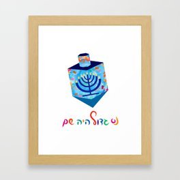 Happy Hanukkah Framed Art Print