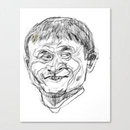 Jack Ma, Ma Yun Canvas Print