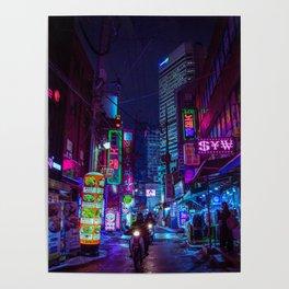 Cyber Seoul Poster