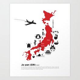 Japan (noun) Art Print