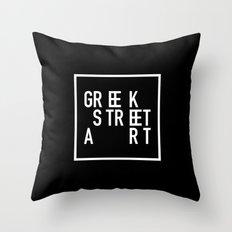 Greek Street Art Throw Pillow