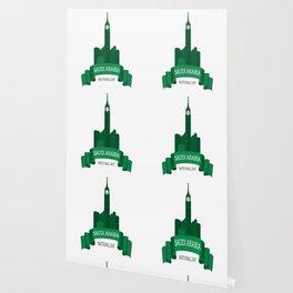 Saudi Arabia National Day Wallpaper