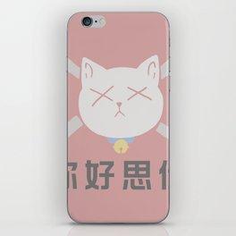 Crossbones Cat iPhone Skin