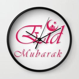 Eid mubarak Wall Clock