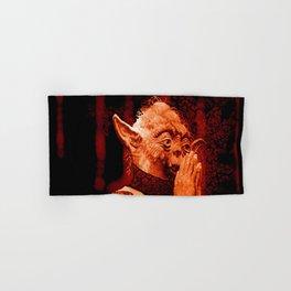DalaiYOda - RED Hand & Bath Towel