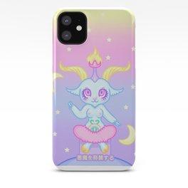 Kawaii Fairy Kei Baphomet iPhone Case