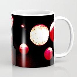 Crimson Orbs Coffee Mug