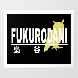 Fukurodani High School Logo Art Print