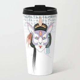 Kitsune, Geisha Mask Travel Mug