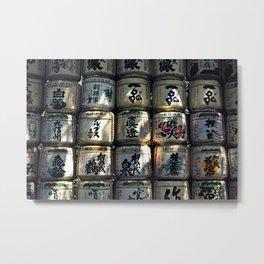 Saki Barrels in Tokyo Metal Print