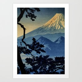 Seeing Far Within at Yonu Art Print