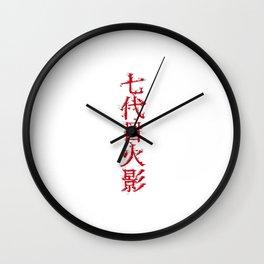 Kanji Kage - Japanese Wall Clock