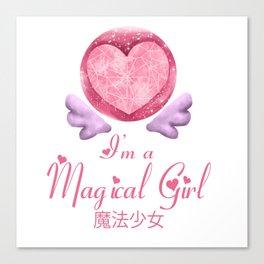 Magical Girl T-Shirt Design Canvas Print