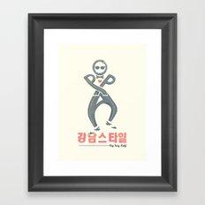 Oppa Alt. Framed Art Print