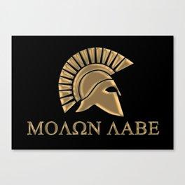 Molon lave-Spartan Warrior Canvas Print