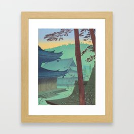 Asano Takeji Japanese Woodblock Print Vintage Mid Century Art Teal Turquoise Sunrise Shrine Framed Art Print