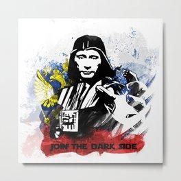 Darth Vader Vladever Metal Print
