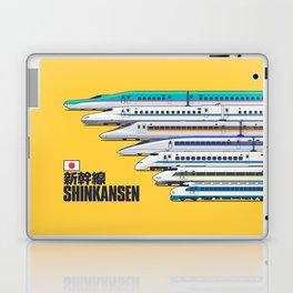 Shinkansen Bullet Train Evolution - Yellow Laptop & iPad Skin