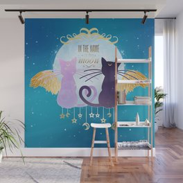 In the name of the moon Wall Mural
