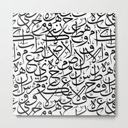 Arabic pattern Metal Print