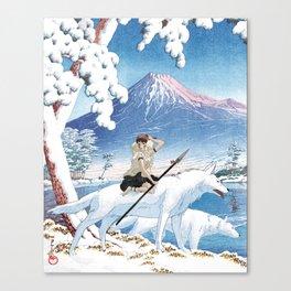 Mononoke and the wolves vintage japanese mashup Canvas Print