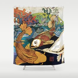 Koi & Egret Shower Curtain