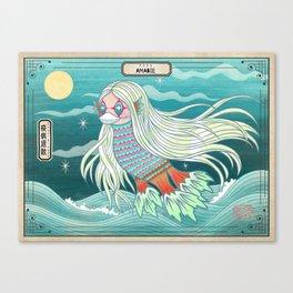 Amabie 2020 Healing Spirit Canvas Print
