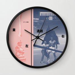 Left of the Limb (Kaneda) Wall Clock