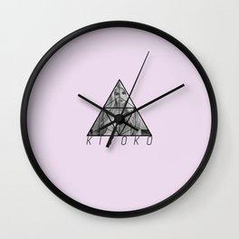 hayley Wall Clock