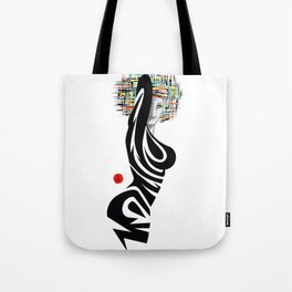 Abstract Beauty (A) Tote Bag