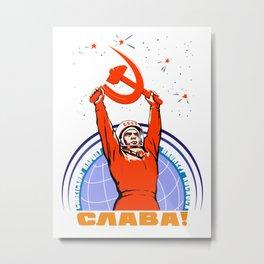 Soviet Propaganda. Yuri Gagarin Metal Print
