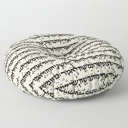 Hebrew on Parchment Floor Pillow