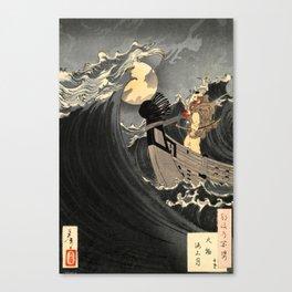 Benkei Calming the Waves at Daimotsu Bay :Tsukioka Yoshitoshi - One Hundred Aspects of the Moon Canvas Print