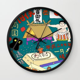 Sumo Print Wall Clock