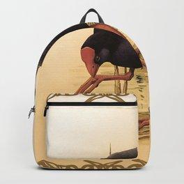 Goldie #3 Backpack