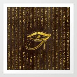 Golden Egyptian Eye of Horus  and hieroglyphics on wood Art Print