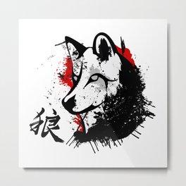 Wolf Okami Metal Print