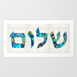 Shalom 19 - Jewish Hebrew Peace Letters Art Print