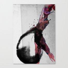 bálterem.táncos Canvas Print