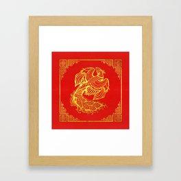 Golden Phoenix  Feng Shui Symbol on Faux Leather Framed Art Print