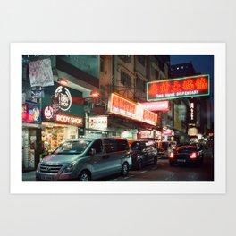 Hong Kong Neons Art Print