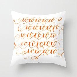 XOx24 Throw Pillow