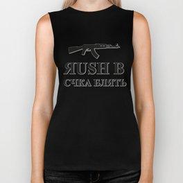 Rush B Biker Tank