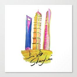 Fan' city landmarks illustration: sweet hometown-Shanghai Canvas Print